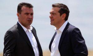 Ψήφισμα του Ελληνοκαναδικού Κογκρέσου εναντίον της Συμφωνίας των Πρεσπών – Δείτε ΦΩΤΟ