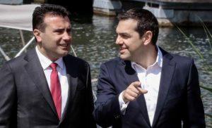 Οι «γκρίζες» ζώνες της Συμφωνίας των Πρεσπών – Πως τα Σκόπια παίρνουν τα πάντα..