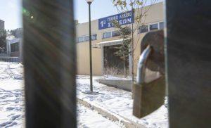 Ποια σχολεία θα είναι κλειστά τη Δευτέρα στο νομό Λάρισας
