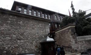 Αντιπροσωπεία του Οικουμενικού Πατριαρχείου στην Αθήνα για συνομιλίες με Τσίπρα – Ιερώνυμο