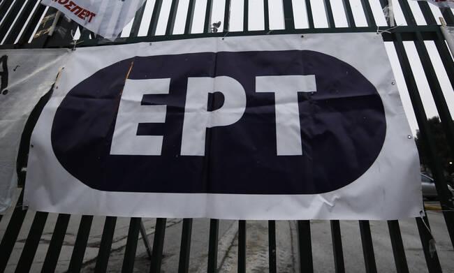 Εισβολή αναπληρωτών εκπαιδευτικών στην ΕΡΤ – Σταμάτησε το δελτίο ειδήσεων