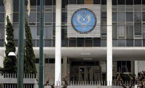 Επείγουσα οδηγία εξέδωσε η Αμερικανική πρεσβεία με αφορμή το σημερινό συλλαλητήριο για τη Μακεδονία-Τι αναφέρει..