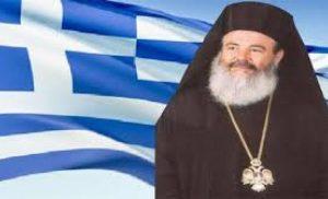 Αποκάλυψη: Πως ο Χριστόδουλος γλίτωσε την Ελλάδα από συμφωνία τύπου… Πρεσπών..