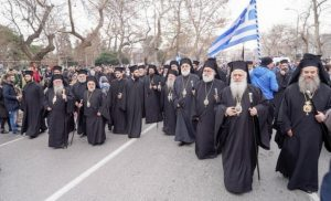 Χαράζουν γραμμή οι Μακεδόνες Ιεράρχες ακολουθούν ένας ένας και οι υπόλοιποι..
