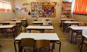Τα μαθήματα αρχίζουν – Αυτές είναι οι οδηγίες στους διευθυντές των σχολείων