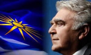 Πασχάλης Τερζής:»Πλέον η Μακεδονία θα ζει μόνο στις καρδιές μας..»