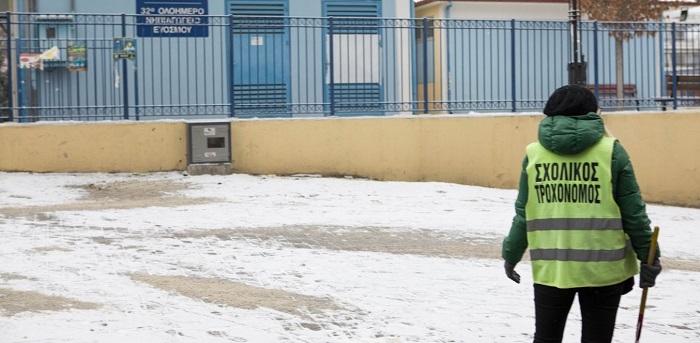 Ποια σχολεία θα είναι Κλειστά και την Παρασκευή στη Βόρεια Ελλάδα