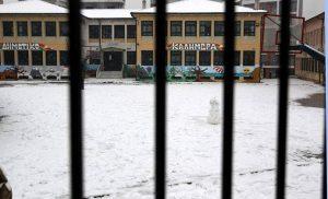 Κακοκαιρία: Χιονοπτώσεις στη δυτική Μακεδονία – Πώς θα λειτουργήσουν τα σχολεία