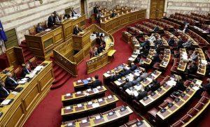 Συμφωνία των Πρεσπών: Η Κυβέρνηση έχει «κλειδωμένα» τα 152 «ναι» (vid)