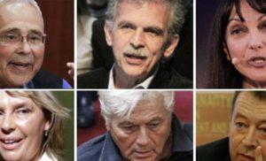 Ποια είναι τα ανταλλάγματα που θα λάβουν οι έξι βουλευτές που θα στηρίξουν τη νέα κυβερνητική πλειοψηφία