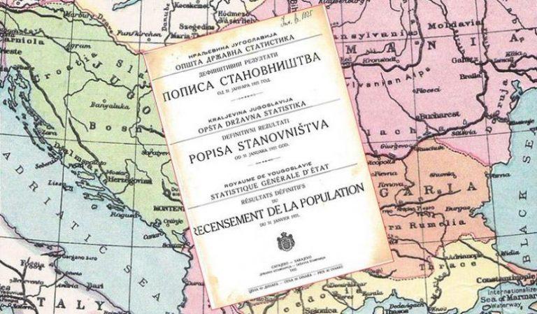 Ούτε ένας «Μακεδόνας» δεν υπήρχε το 1921 στην περιοχή της Γιουγκοσλαβίας