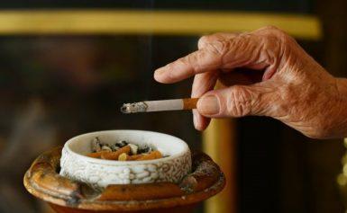 Κάπνισμα: Ο κίνδυνος της αυξημένης γήρανσης