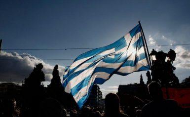 Ανεργία: Περίπου 900.000 Έλληνες χωρίς δουλειά