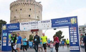 Μαραθώνιος Μέγας Αλέξανδρος: Η μεγάλη αθλητική γιορτή της Βόρειας Ελλάδας στις 14 Απριλίου