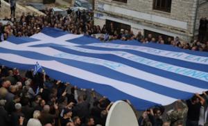Η σημαία του Κατσίφα για τη Μακεδονία στο συλλαλητήριο της Κυριακής