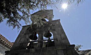 Ημαθία: Οι καμπάνες χτυπούν πένθιμα για τη Μακεδονία – Δείτε ΒΙΝΤΕΟ