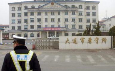 Κίνα: Δικαστήριο καταδίκασε έναν Καναδό σε θάνατο για λαθρεμπόριο ναρκωτικών