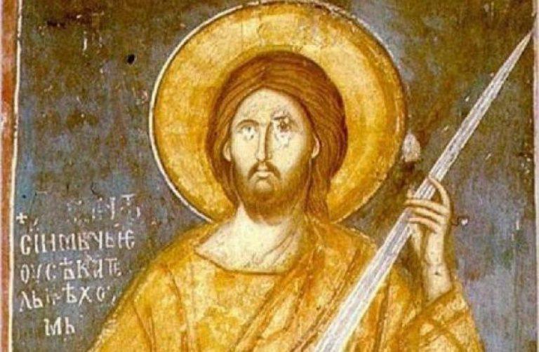 Αυτή είναι μια από τις σπανιότερες απεικονίσεις του Ιησού