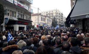 Λαοθάλασσα στο συλλαλητήριο για τη Μακεδονία στη Βέροια