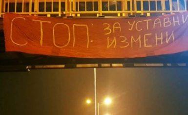 «Ποτέ Βόρεια, πάντα Μακεδονία» γράφουν στο πανό που κρέμασαν Σκοπιανοί μαθητές