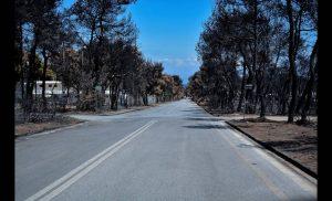 Φωτιά Μάτι: Συγγενείς 70χρόνου που απανθρακώθηκε ζητούν 1,4 εκατ. ευρώ από το Δημόσιο