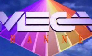 Μega One: Ένα δεύτερο Mega γεννιέται;