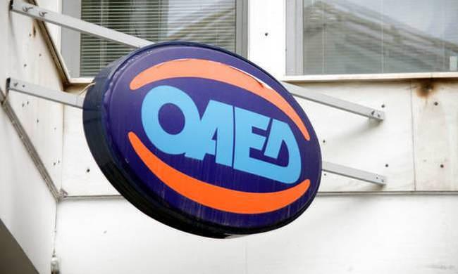 ΟΑΕΔ: Εγκρίθηκε η παράταση προγράμματος απασχόλησης για 4.000 μακροχρόνια ανέργους