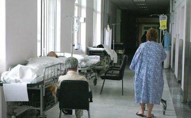 100 καρκινοπαθείς ετοιμάζονται να κάνουν απεργία πείνας στο νοσοκομείο Πύργου
