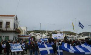 Συλλαλητήρια για τη Μακεδονία και στα ακριτικά νησιά μας την Πάτμο και την Κάλυμνο!