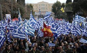 Παμμακεδονικές οργανώσεις: Ο αγώνας συνεχίζεται – Ετοιμάζουν προσφυγή στον ΟΗΕ
