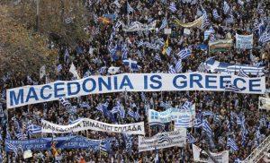 Θα «βουλιάξει» η Αθήνα – Στόχος το 1 εκατομμύριο διαδηλωτές στο συλλαλητήριο για τη Μακεδονία – Δείτε BINTEO