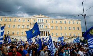 «Συναγερμός» για το συλλαλητήριο -2.000 αστυνομικοί, drones και ελικόπτερα