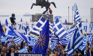 Νέα συλλαλητήρια για την Μακεδονία στις 27 Ιανουαρίου