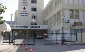 ΠΟΕΔΗΝ: Δεν υπάρχει ούτε ένας πνευμονολόγος στο νοσοκομείο της Άμφισσας