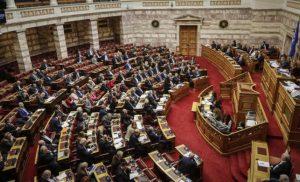 Με 153 «Ναι» κυρώθηκε τελικά το πρωτόκολλο ένταξης της Βόρειας Μακεδονίας στο ΝΑΤΟ