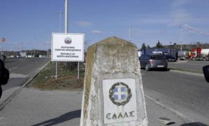 Μόνο με τα διαβατήριά τους περνούν τα σύνορα με την Ελλάδα οι Σκοπιανοί