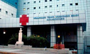 Ακόμη δύο νεκροί από τη γρίπη στο Βόλο