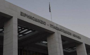 Απόφαση – σταθμός: Απαγορεύεται η κατάσχεση εφάπαξ λόγω «κόκκινου» δανείου
