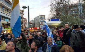 Νέο συλλαλητήριο για τη Μακεδονία σήμερα στην Κατερίνη ΒΙΝΤΕΟ
