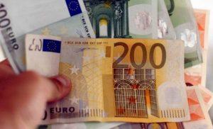 Λοταρία αποδείξεων  aade.gr Δείτε ΕΔΩ αν κερδίσατε τα 1.000 ευρώ αφορολόγητα (30η Κλήρωση)