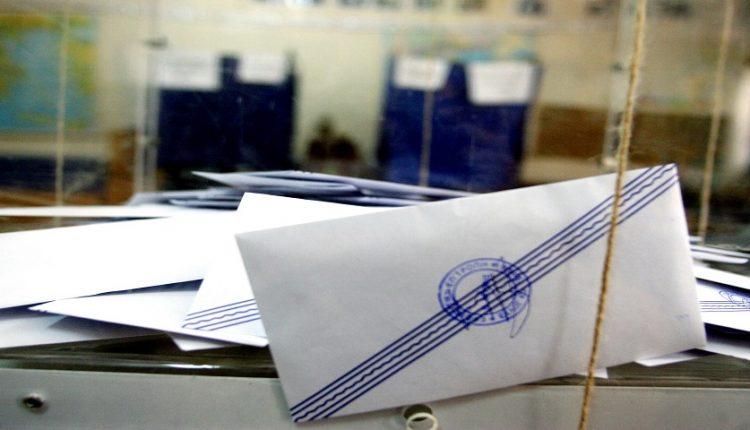 Κάτι ξέρει η Κομισιόν: Επίσημο έγγραφο αποκαλύπτει πότε θα γίνουν εκλογές