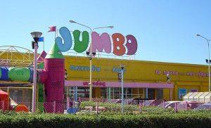 Συναγερμός από τον ΕΦΕΤ: Ανακαλεί άμεσα παιδικό προϊόν από τα Jumbo (pics)