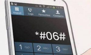 ΕΛ.ΑΣ: Ο κωδικός που πρέπει να ξέρετε όλοι, αν χάσετε το κινητό σας