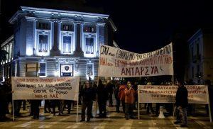 Κλειστοί δρόμοι στο κέντρο της Αθήνας λόγω συγκεντρώσεων