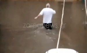 Χανιά: Πλημμύρισε το Κουμ Καπί! Πάνω από μισό μέτρο το νερό – video