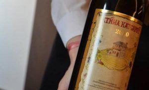 Το εμπορικό σήμα «Μακεδονικός Οίνος» απαιτούν οι Σκοπιανοί