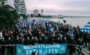 διψήφια ποσοστά της Χρυσής Αυγής στην Βόρεια Ελλάδα προσεγγίζουν το 20%
