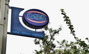 ΟΑΕΔ: Αυτά είναι τα τέσσερα νέα προγράμματα για 10.580 ανέργους