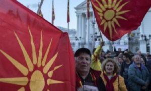 Ταξιδιωτική οδηγία Βουγλαρίας για πιθανό τρομοκρατικό χτύπημα στα Σκόπια