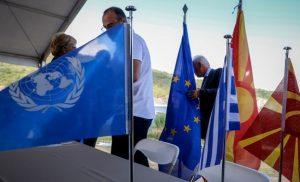 Η κυβέρνηση ζητά την «Μακεδονική Γλώσσα» για να κάνει προσλήψεις στην ΕΥΠ!